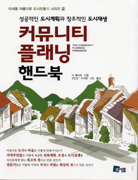 Korean edition 2008